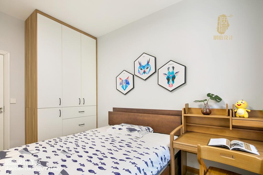 温馨97平北欧四居儿童房图片大全