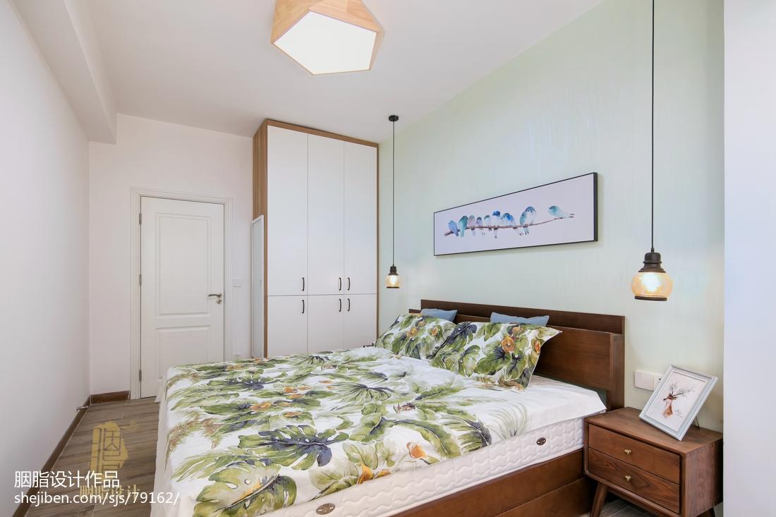优雅98平北欧四居卧室装修设计图