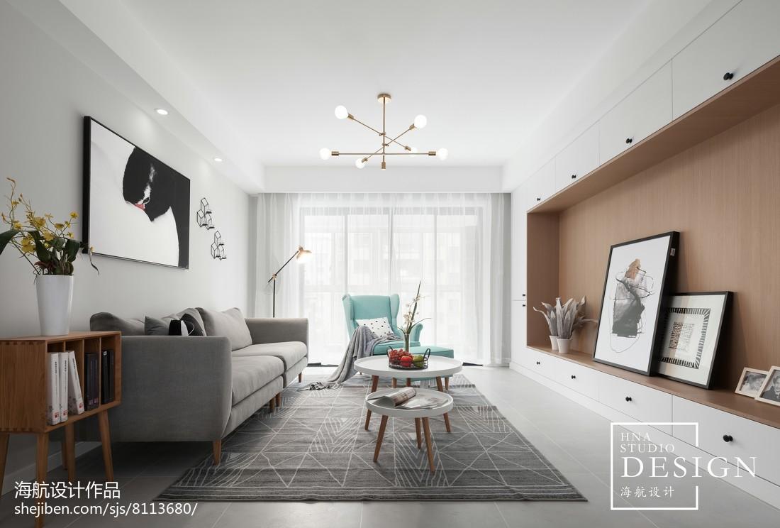 四居北欧客厅设计图片