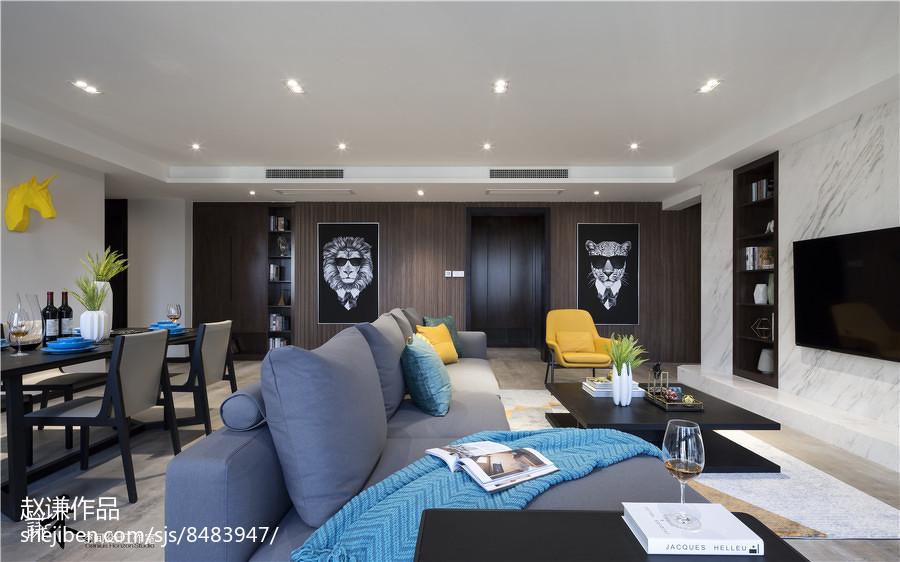 2018精选大小130平现代四居客厅装饰图片欣赏