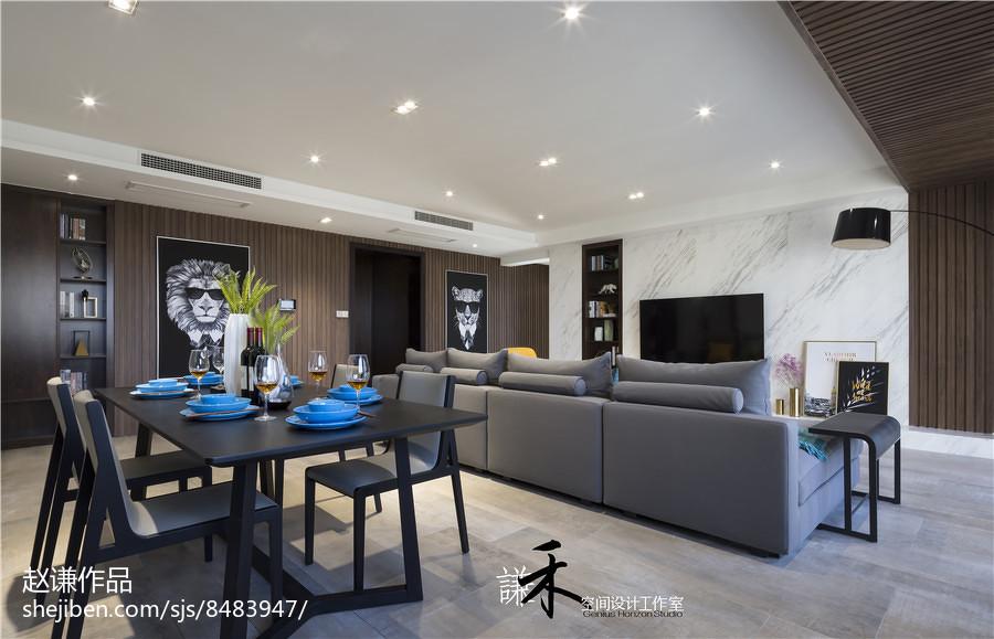 2018精选面积119平现代四居餐厅装饰图片