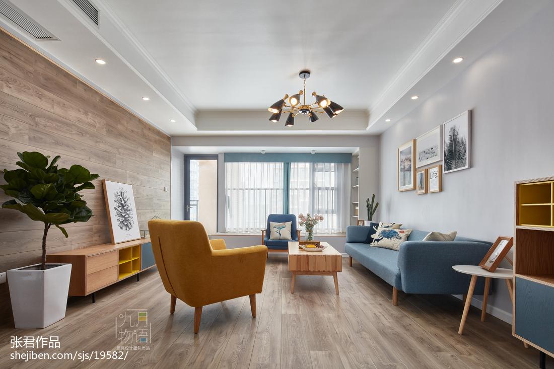 2018精选113平米四居客厅北欧装修设计效果图片