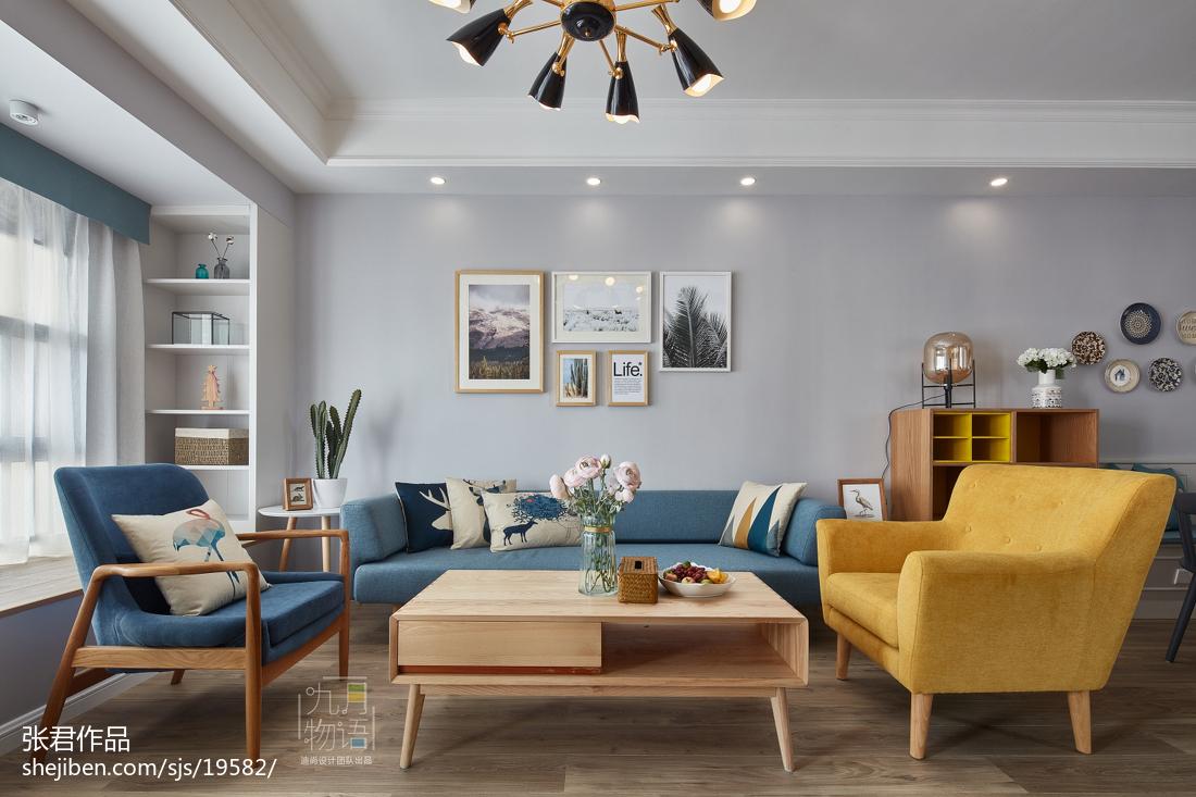精选111平米四居客厅北欧装修图片大全