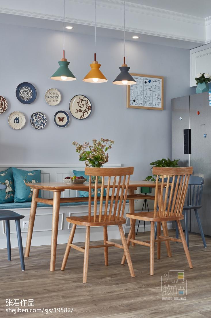 四居餐厅北欧装饰图片欣赏