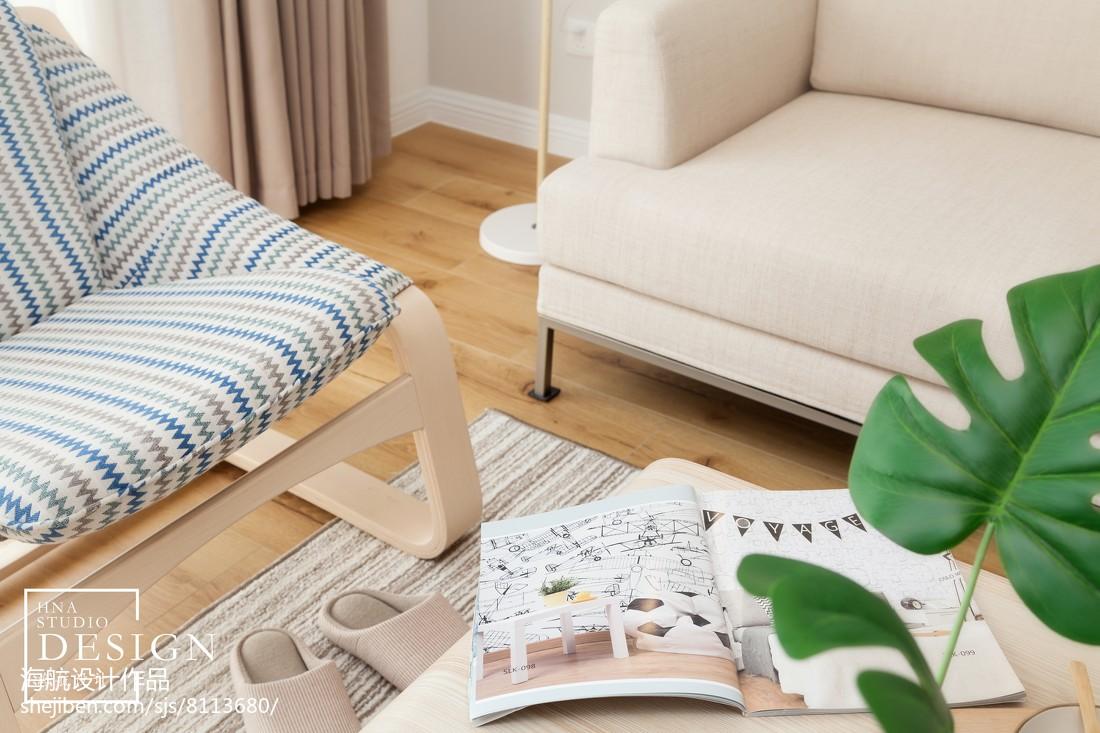 2018精选99平米三居客厅北欧实景图片