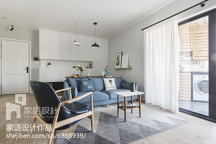 精美96平米三居客厅北欧装修实景图片大全