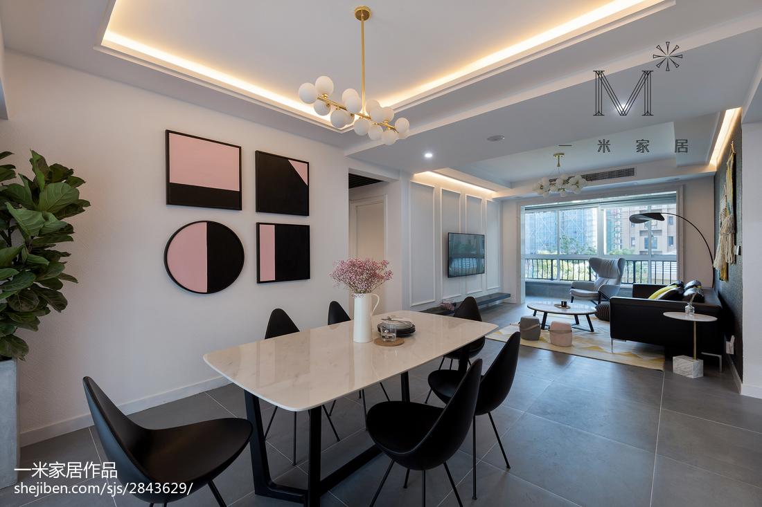 优雅85平现代二居餐厅装修案例