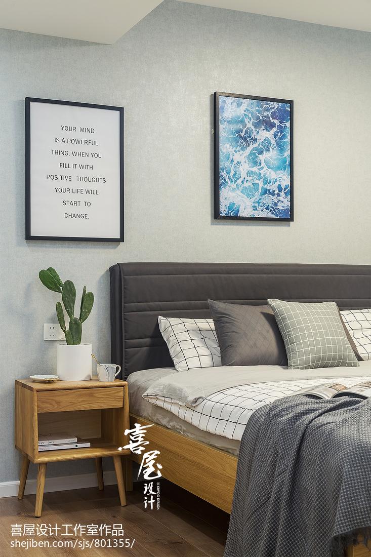 明亮37平北欧小户型卧室布置图