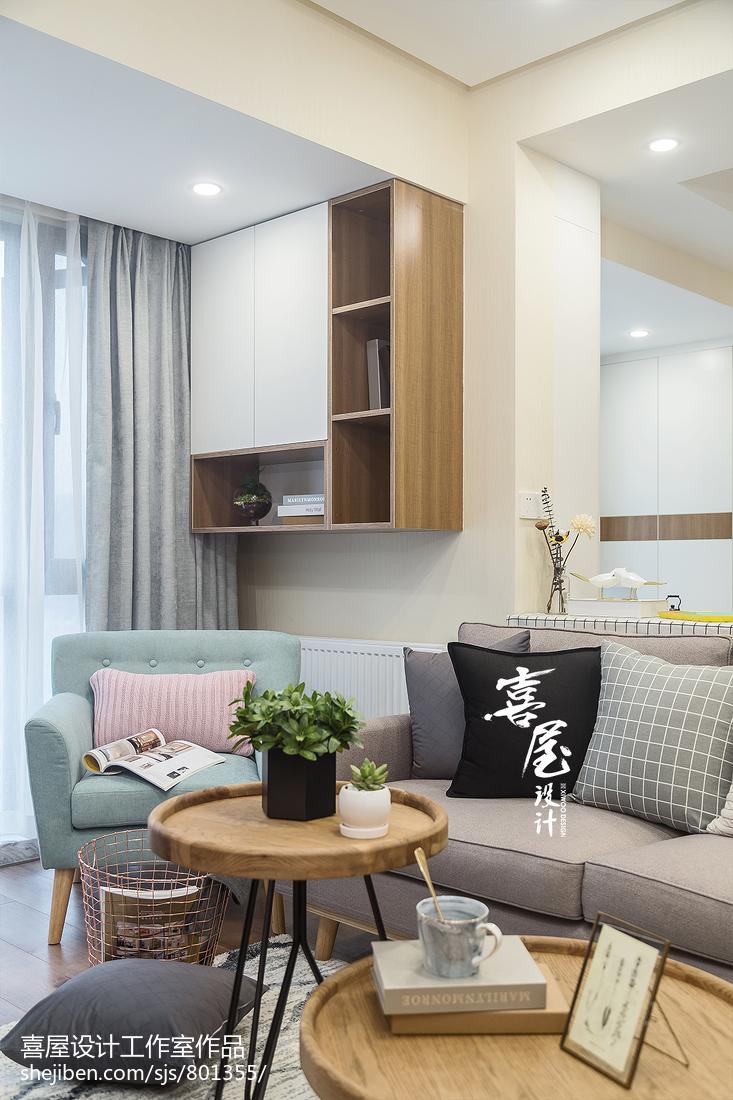 精美75平米北欧小户型客厅装修欣赏图
