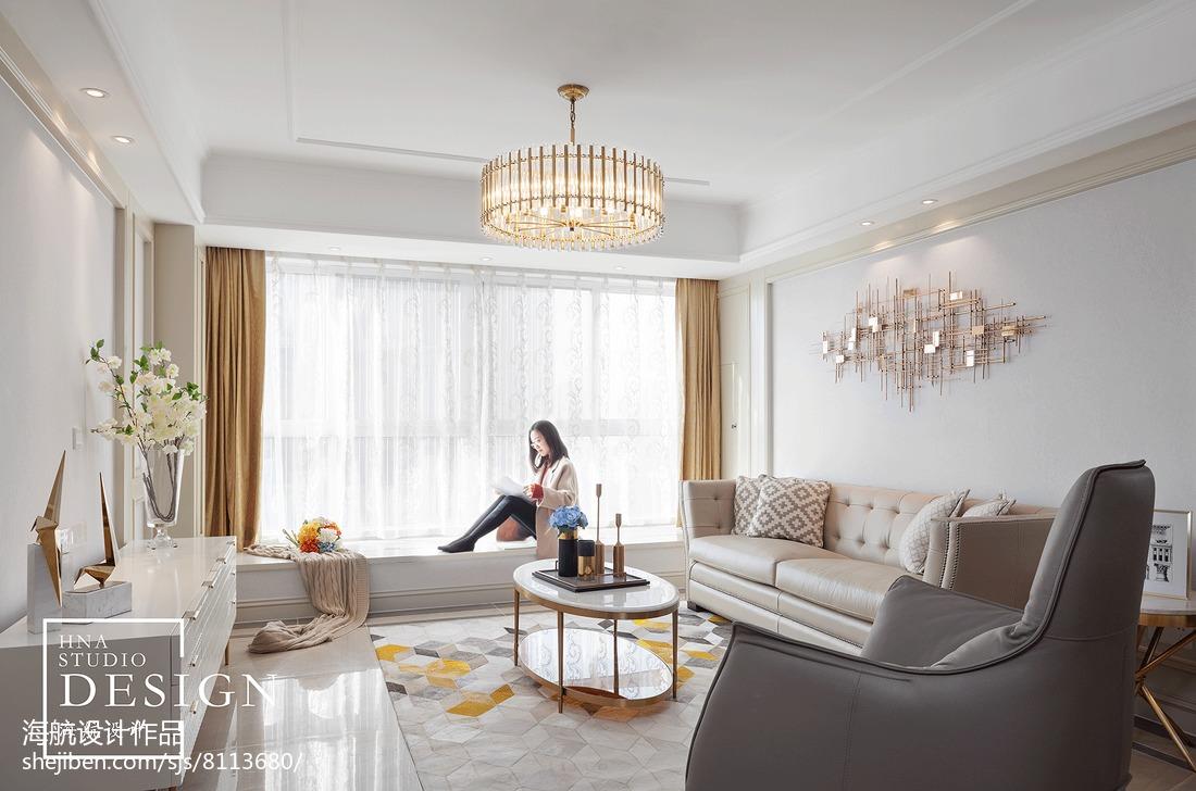 2018大小108平美式三居客厅效果图