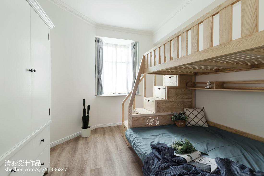 明亮97平北欧三居装修设计图