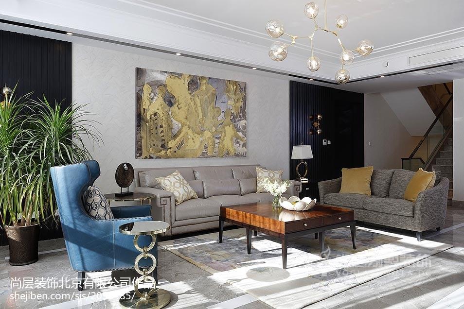 精选137平米美式别墅客厅装修设计效果图片