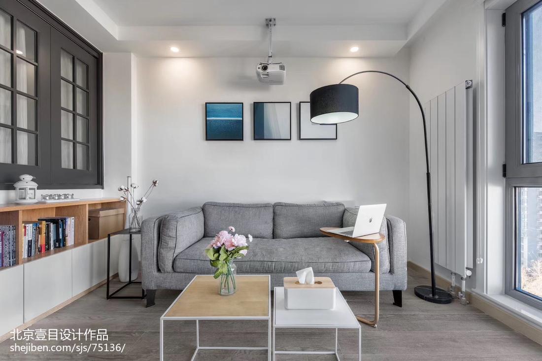 2018北欧小户型客厅实景图片