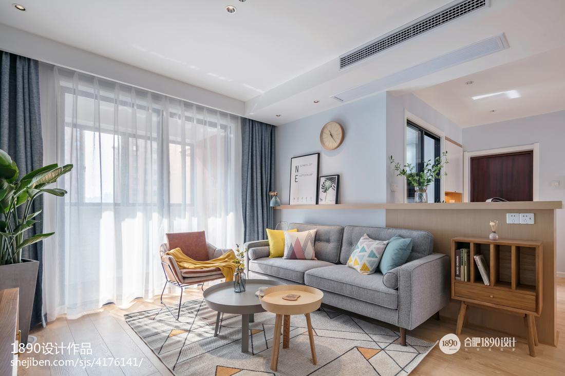 清新北欧客厅沙发设计图
