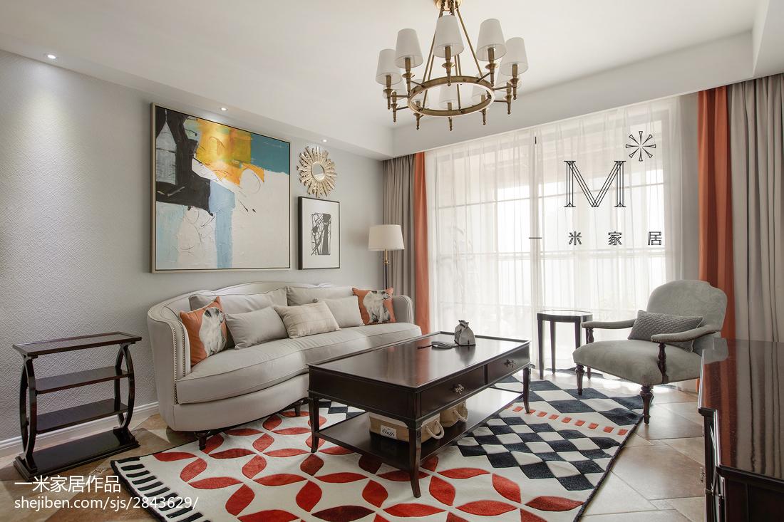 悠雅132平美式二居客厅装潢图