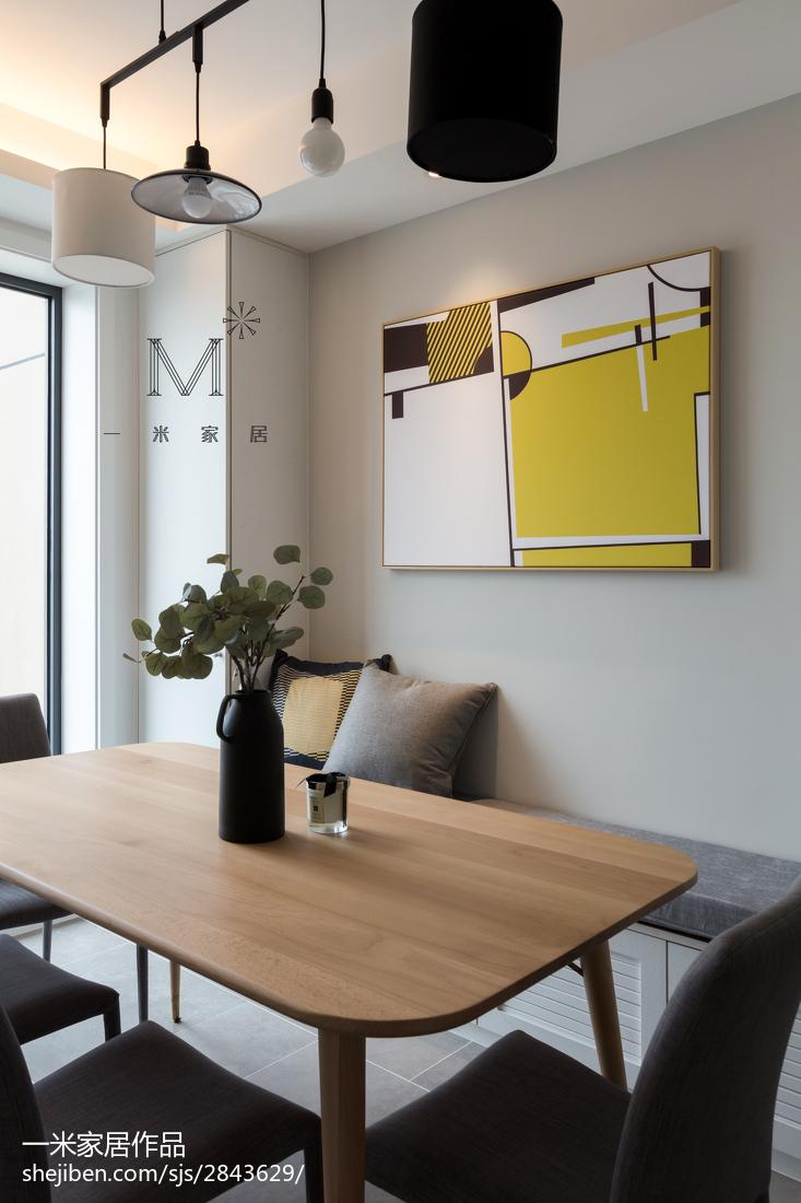 明亮75平现代二居餐厅设计美图