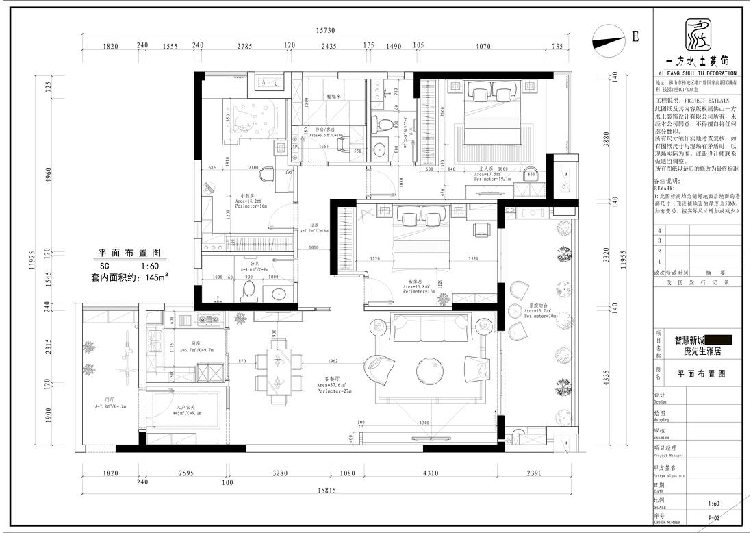 混搭榻榻米卧室背景墙装修设计效果图