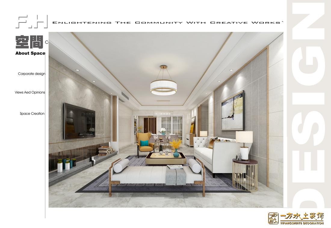 复式别墅客厅装修效果图