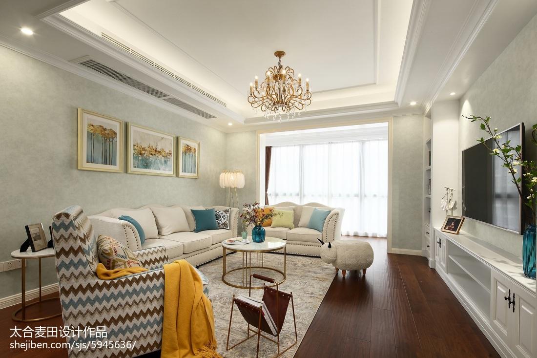精美108平米三居客厅美式装修设计效果图片大全