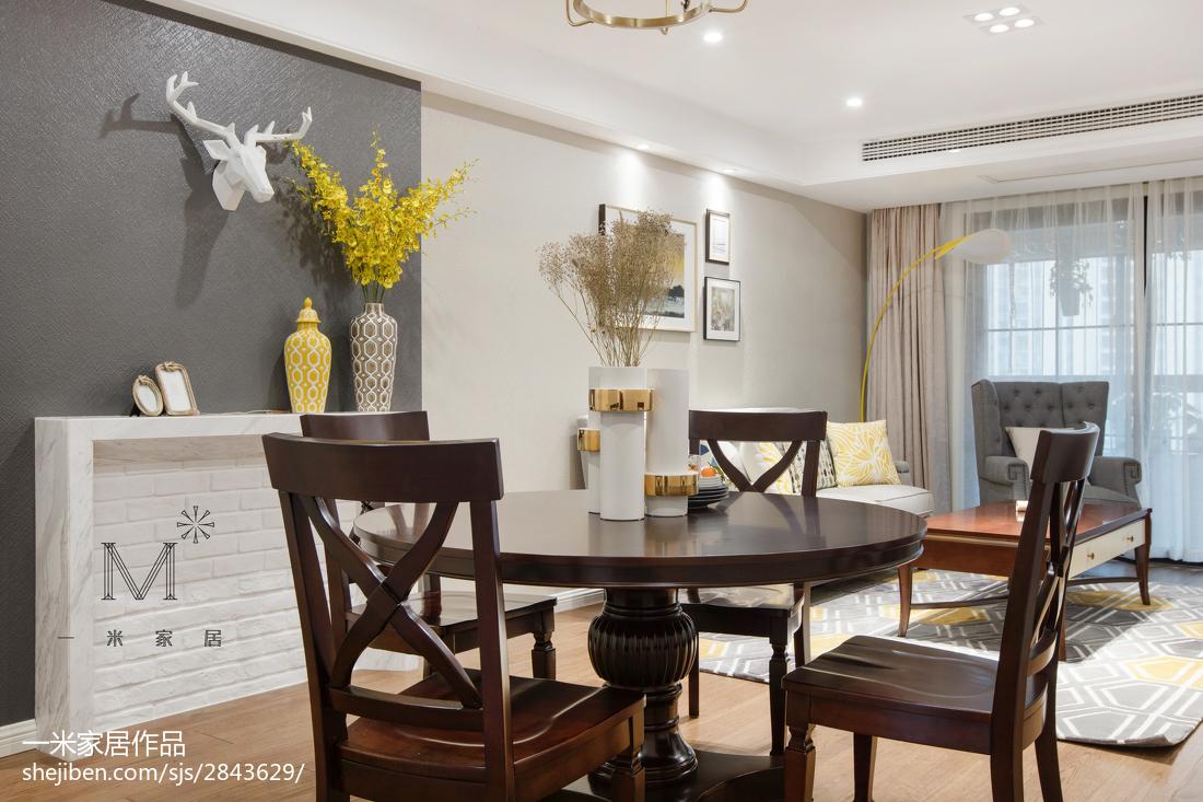 面积85平美式二居餐厅实景图片