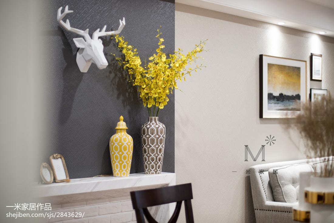 2018面积76平美式二居客厅装修设计效果图