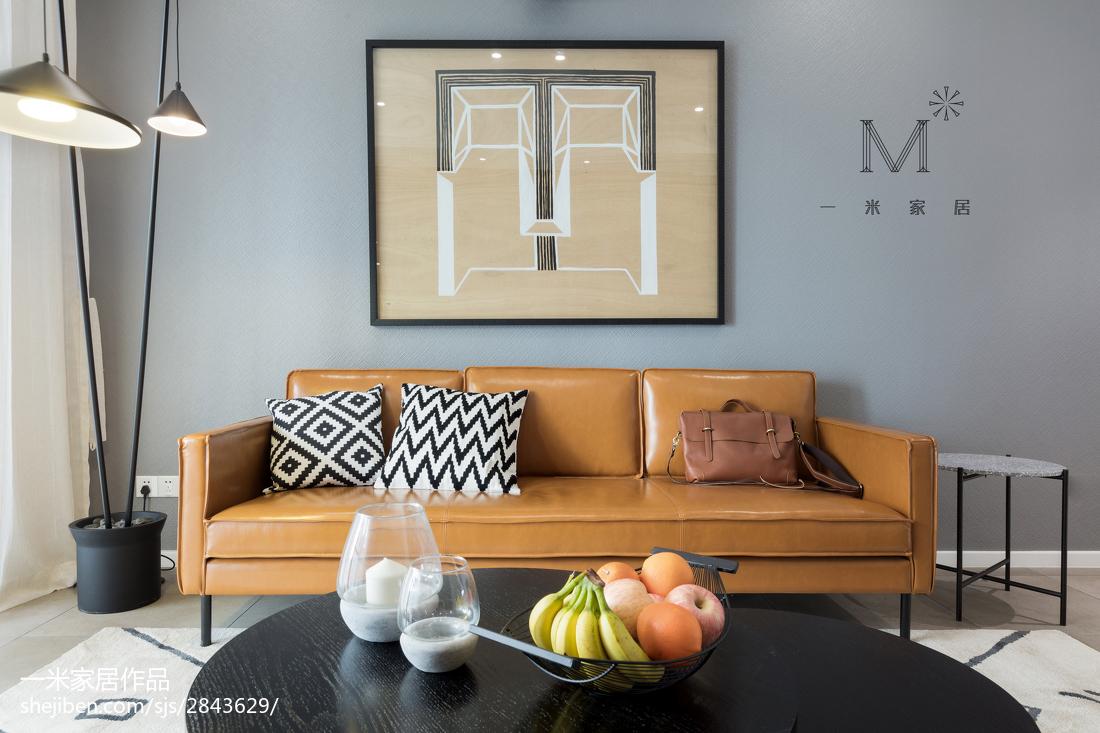 精美74平米二居客厅北欧设计效果图