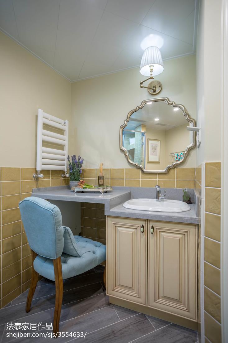 精美96平米三居卫生间美式装修图片
