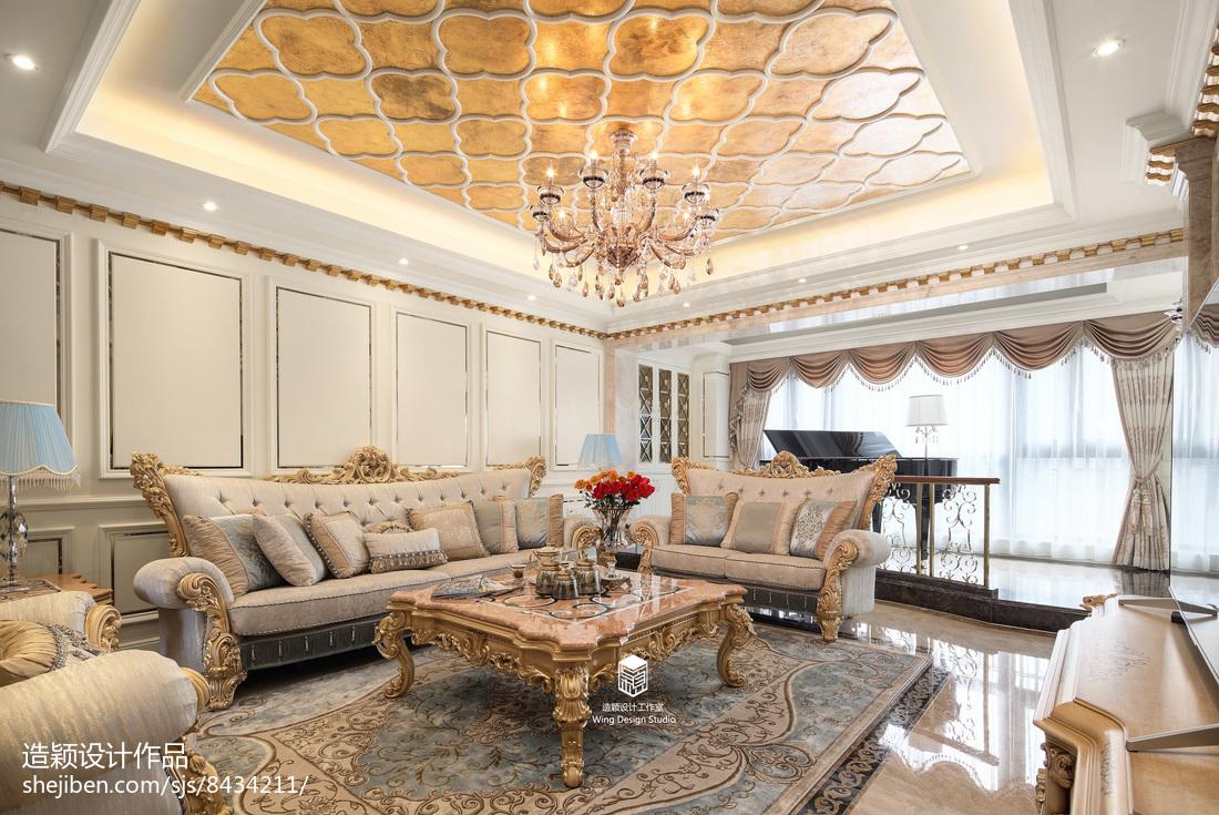热门面积130平欧式四居客厅装修图片大全