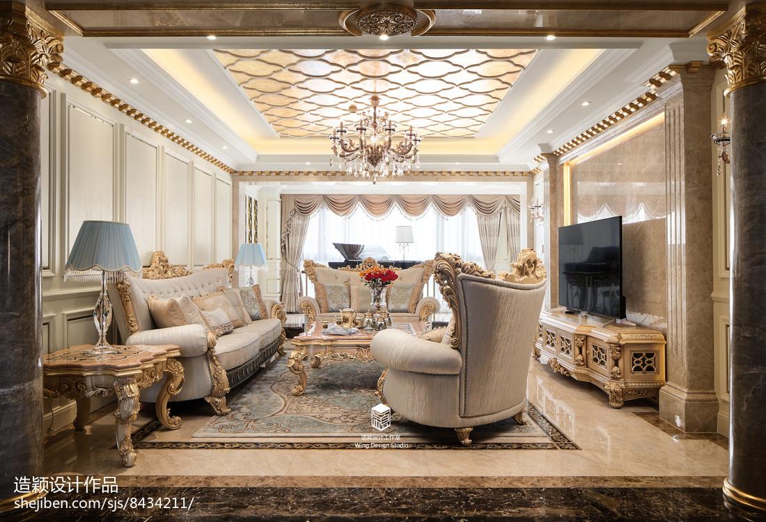精选面积141平欧式四居客厅欣赏图片