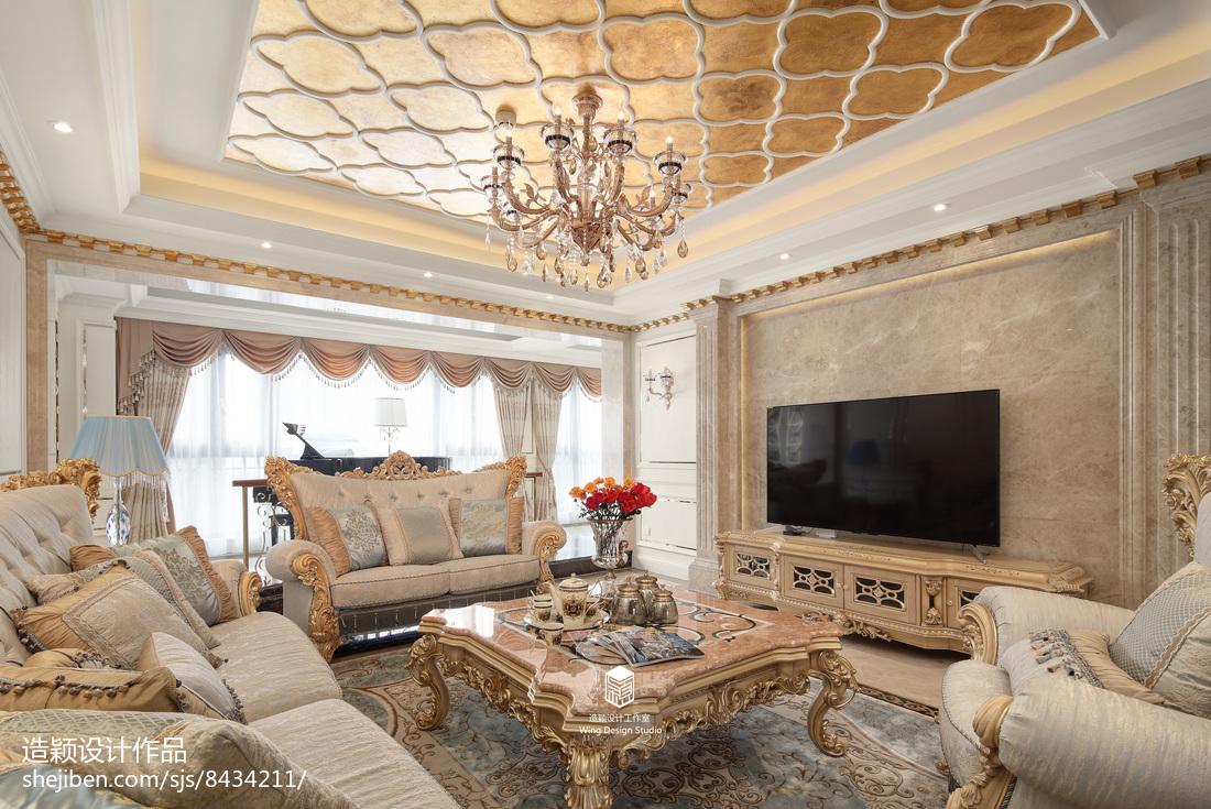 精选112平米四居客厅欧式欣赏图片大全