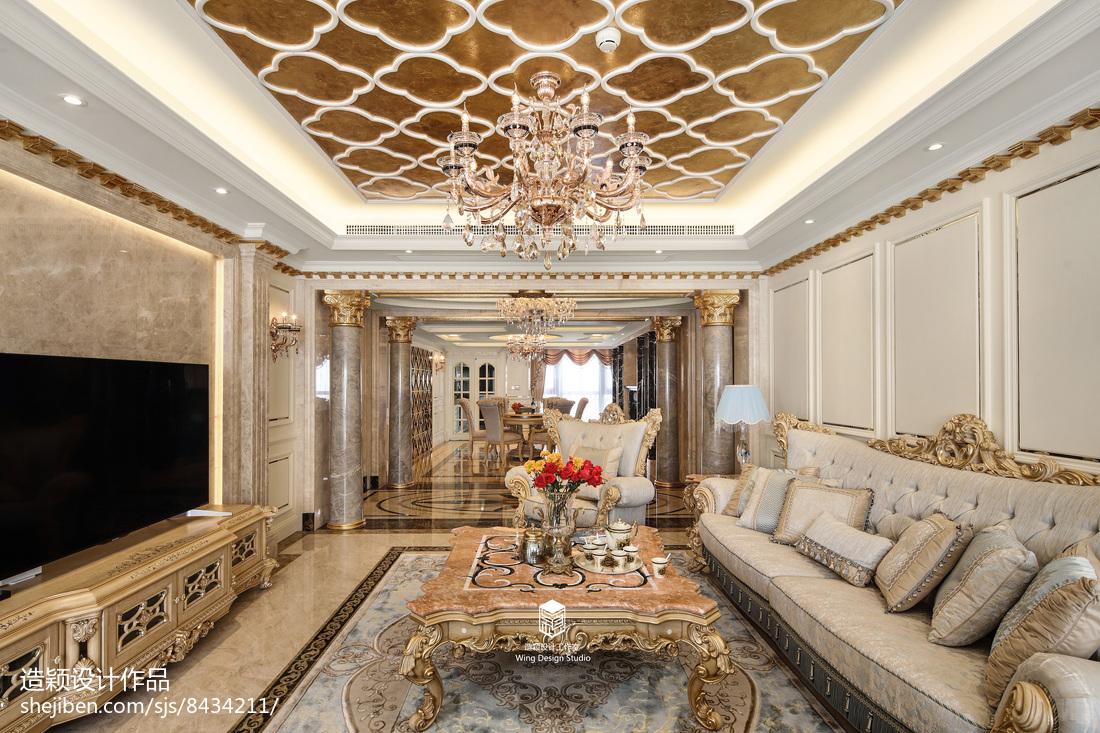 面积113平欧式四居客厅装修实景图片欣赏