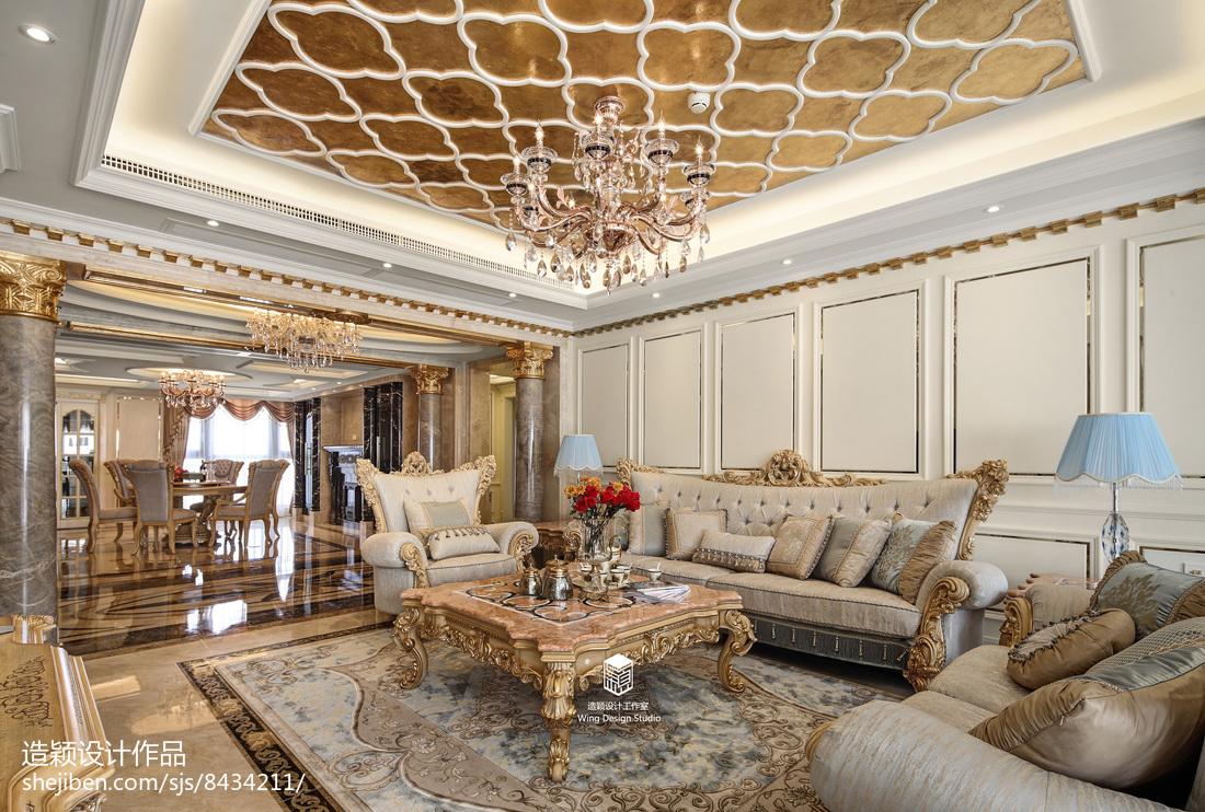 精选面积132平欧式四居客厅实景图片欣赏
