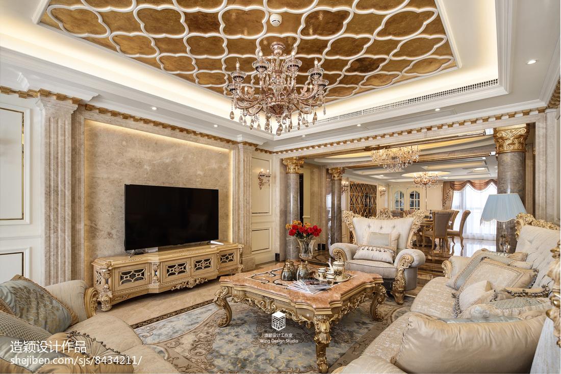 2018面积120平欧式四居客厅装饰图片大全