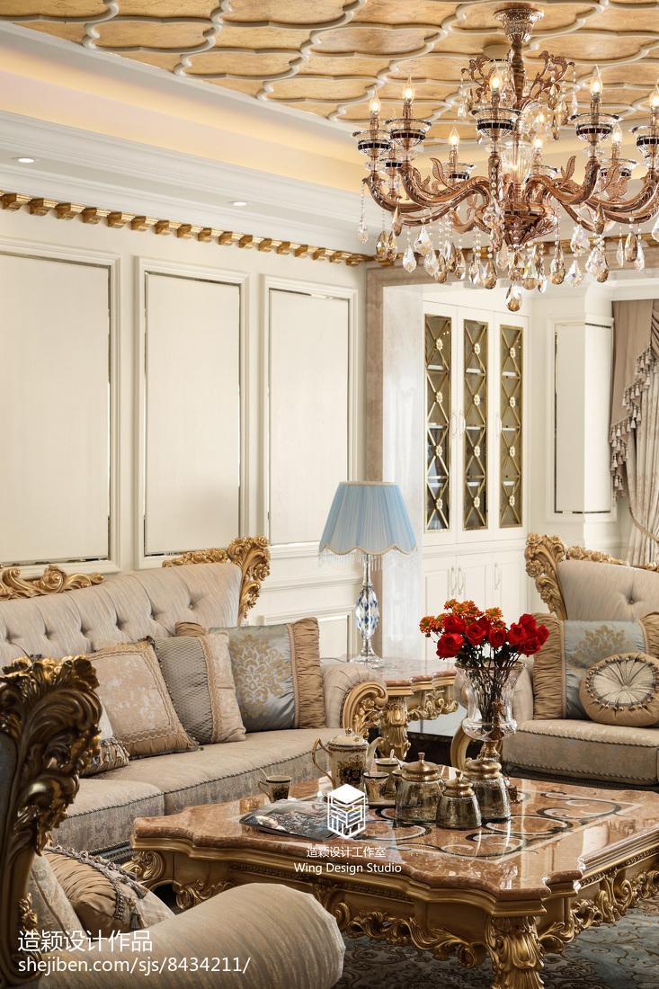 面积143平欧式四居客厅装修效果图