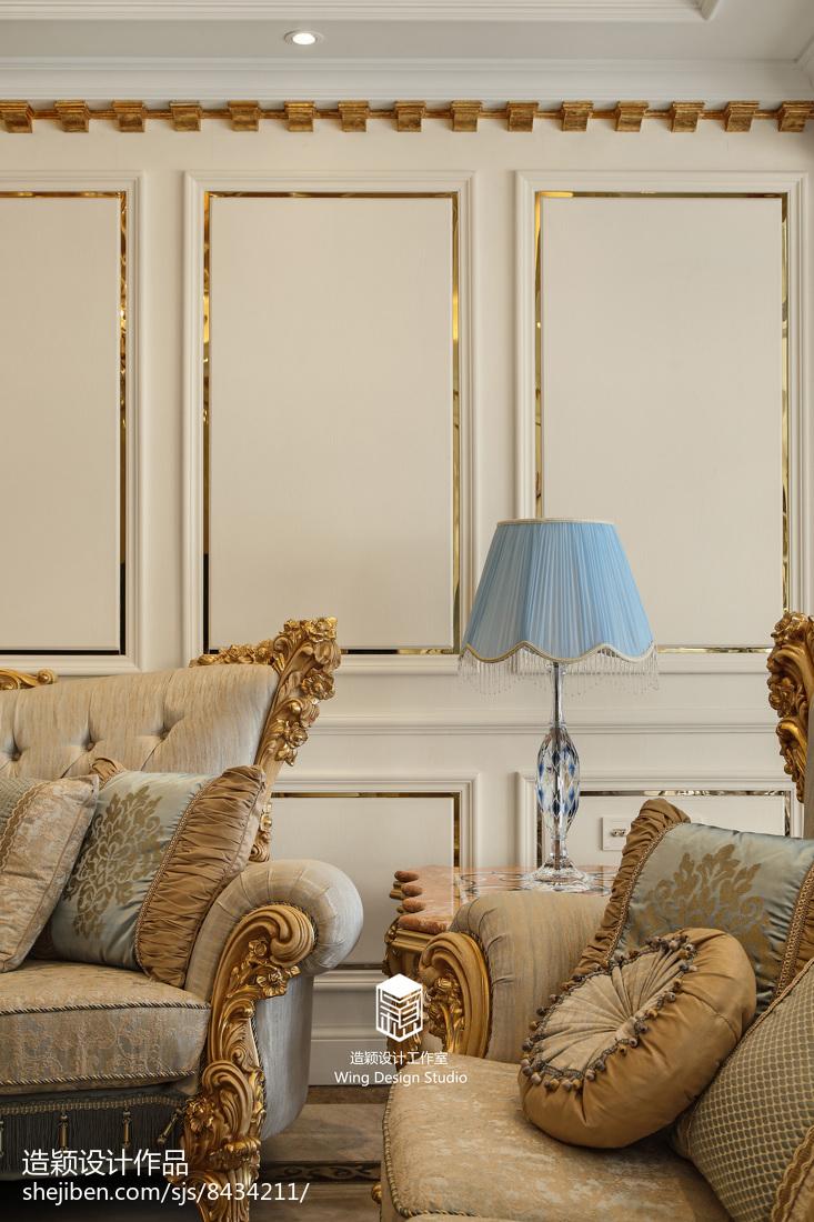 精美面积112平欧式四居客厅实景图