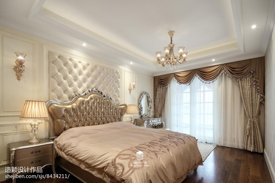 2018精选面积131平欧式四居卧室装修实景图片大全