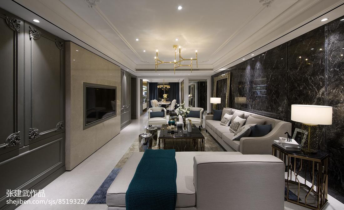 热门123平米四居客厅简欧装修图片欣赏