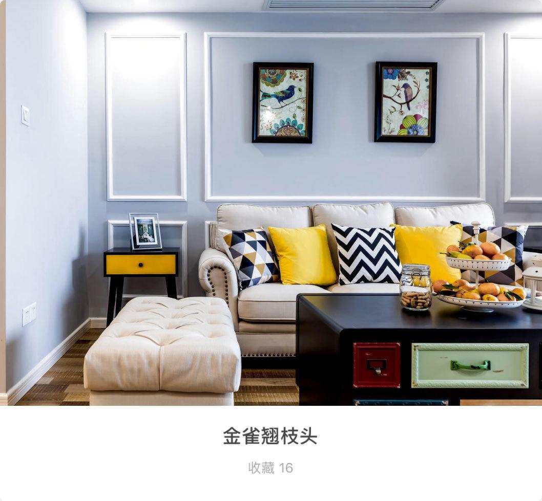 中式家装餐厅图册