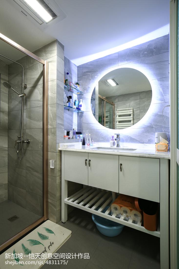 简单现代二居卫浴设计实景图