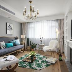 优美160平美式四居客厅效果图片大全
