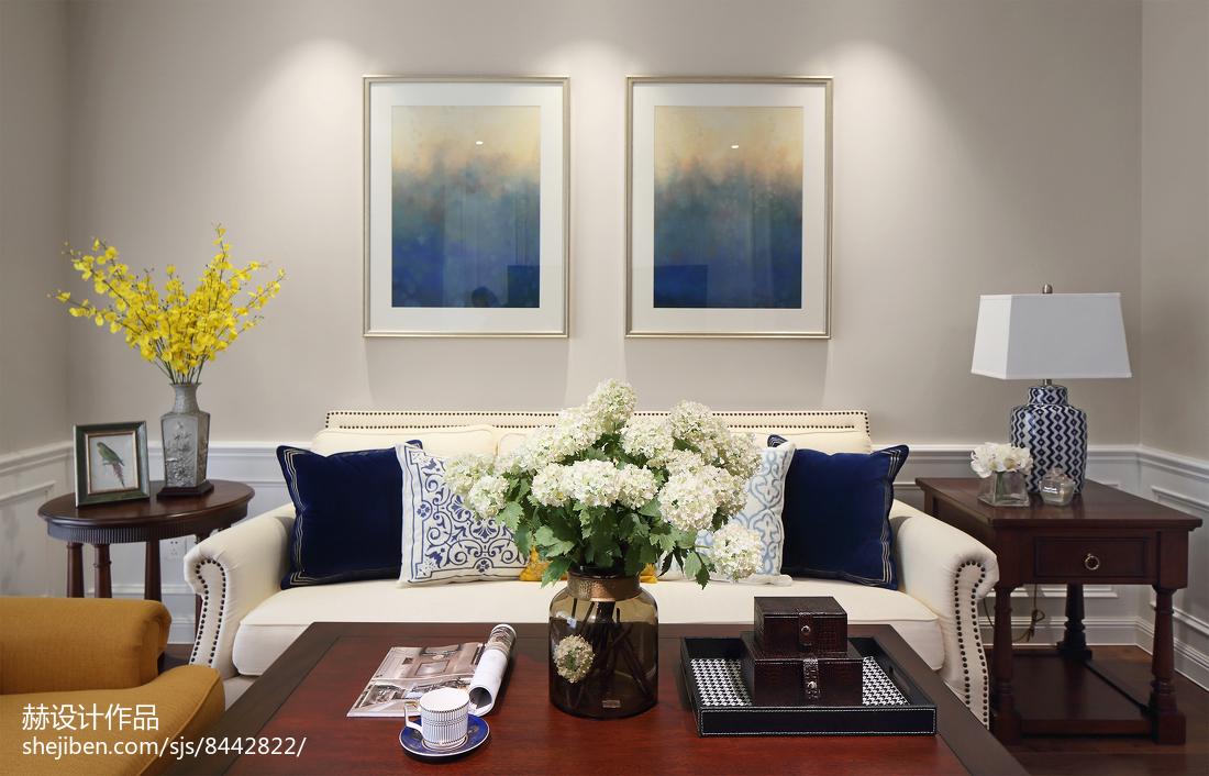 2018大小122平美式四居客厅实景图片