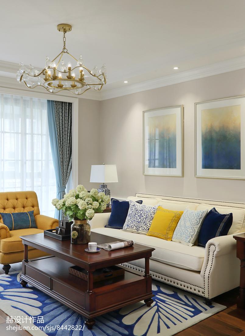 温馨147平美式四居客厅效果图欣赏