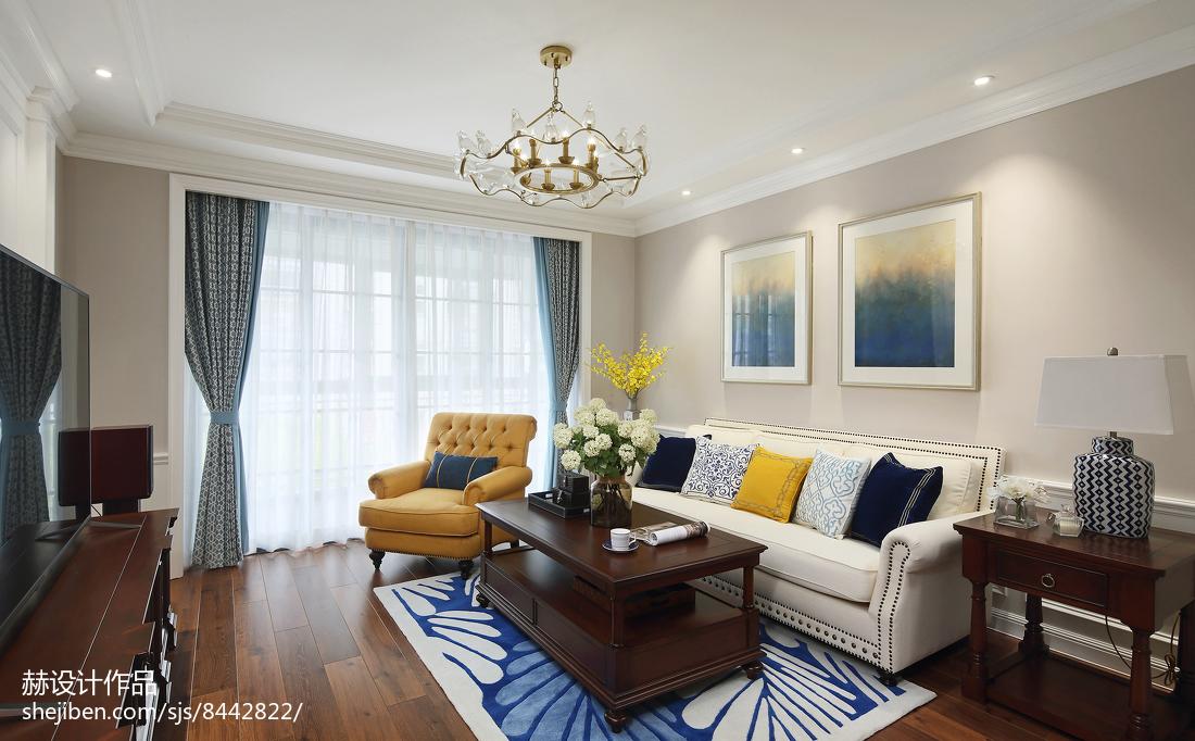 热门面积143平美式四居客厅装修图片