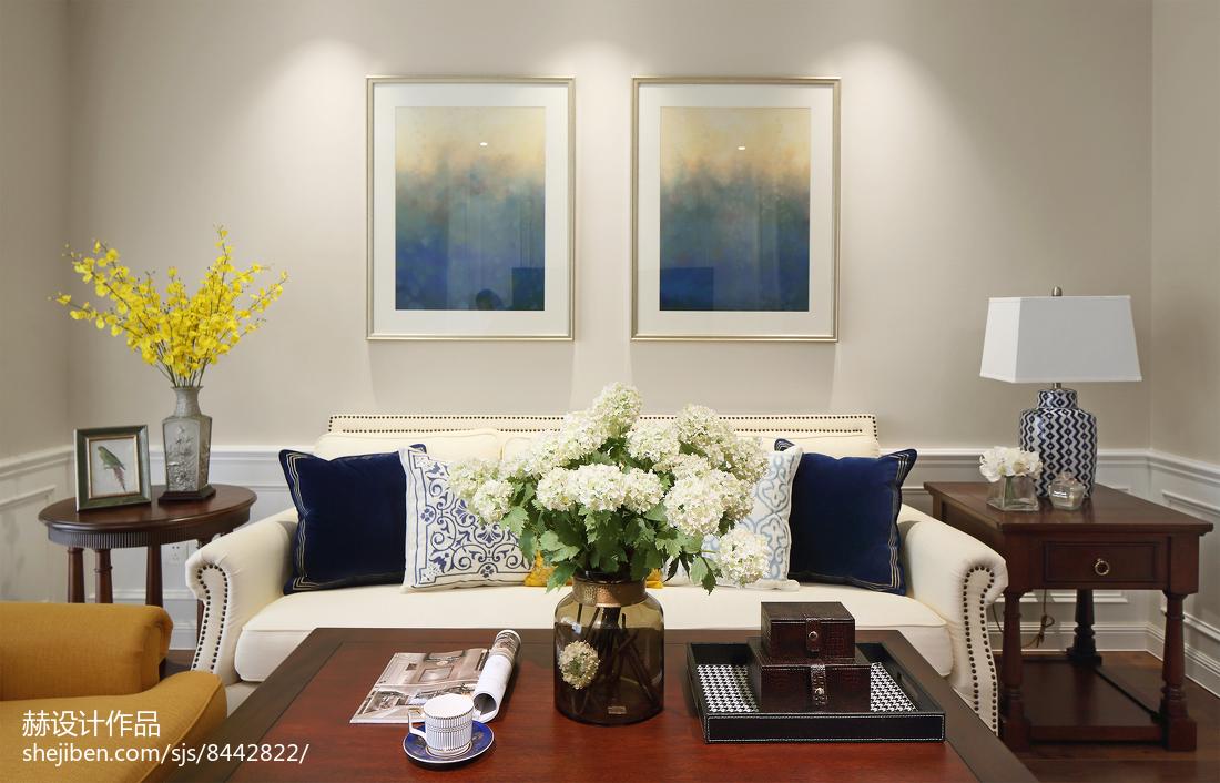 热门133平米四居客厅美式装修图片欣赏