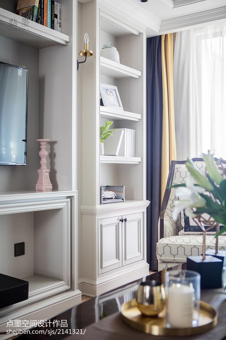 大气97平美式三居客厅设计效果图
