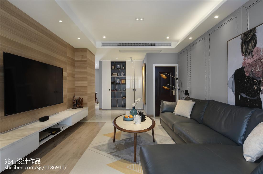 精选129平方四居客厅现代欣赏图片