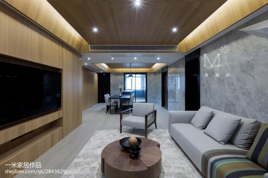 精美122平米四居客厅现代装修设计效果图片欣赏