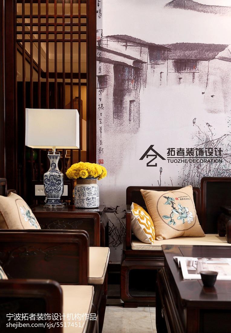 2018127平米四居客厅中式装修效果图片欣赏