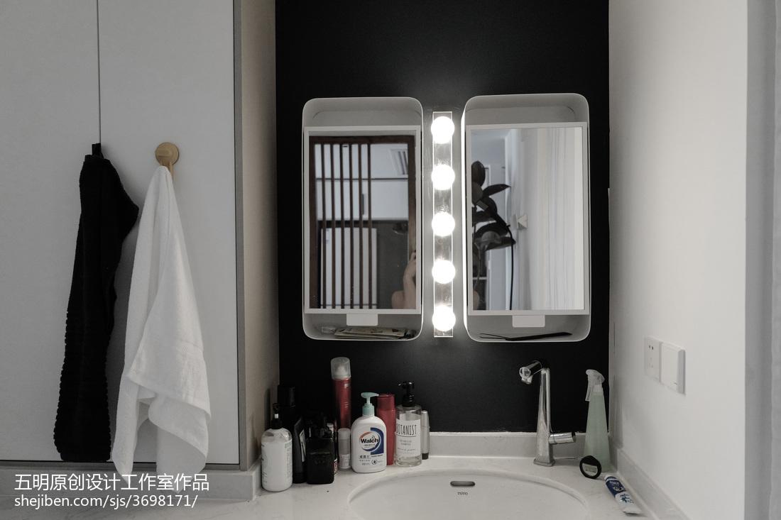 华丽23平混搭小户型卫生间设计图