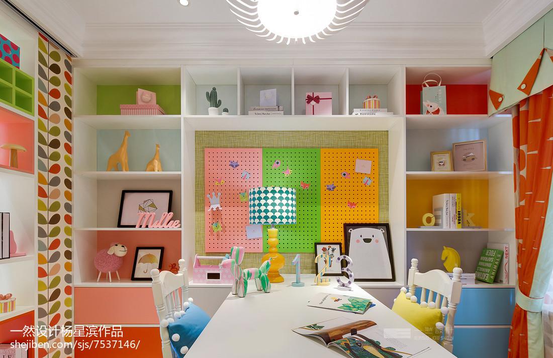 现代样板房休闲区设计实景图